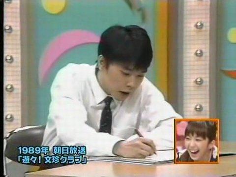 """のてい on Twitter: """"2005年1月2..."""