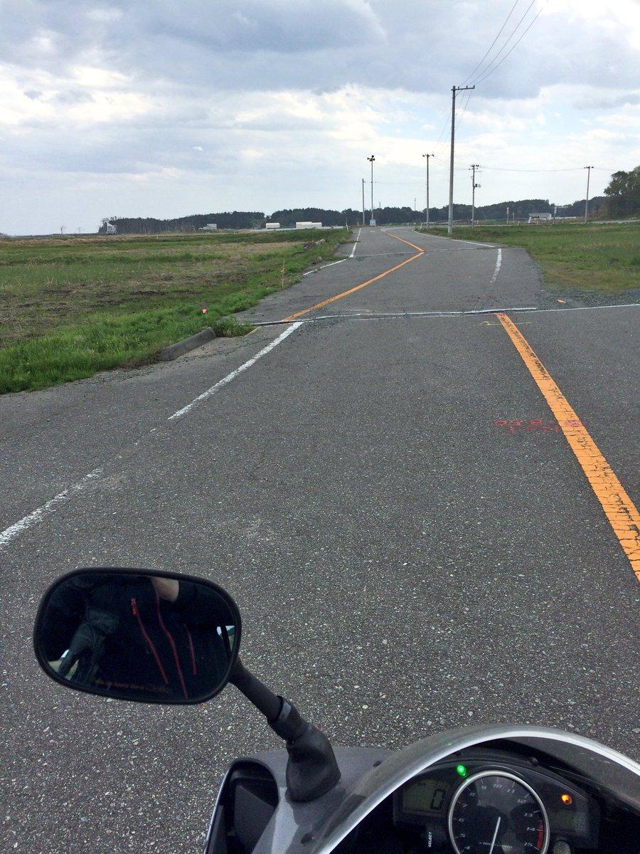 被災地で最も驚いたものの一つ。  福島県浪江町道の部分断層。 橙色のセンターラインに注目。一車線分横滑りしている。 https://t.co/aHwlIM9fMg