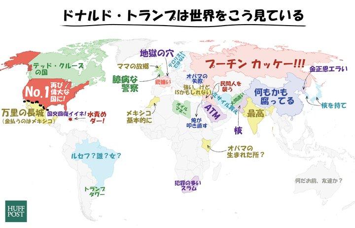 【速報】 トランプ 「中国はつぶす。中国の貿易は中止、経済崩壊させる。韓国は同盟国だと思わない」 [無断転載禁止]©2ch.netYouTube動画>1本 ->画像>18枚