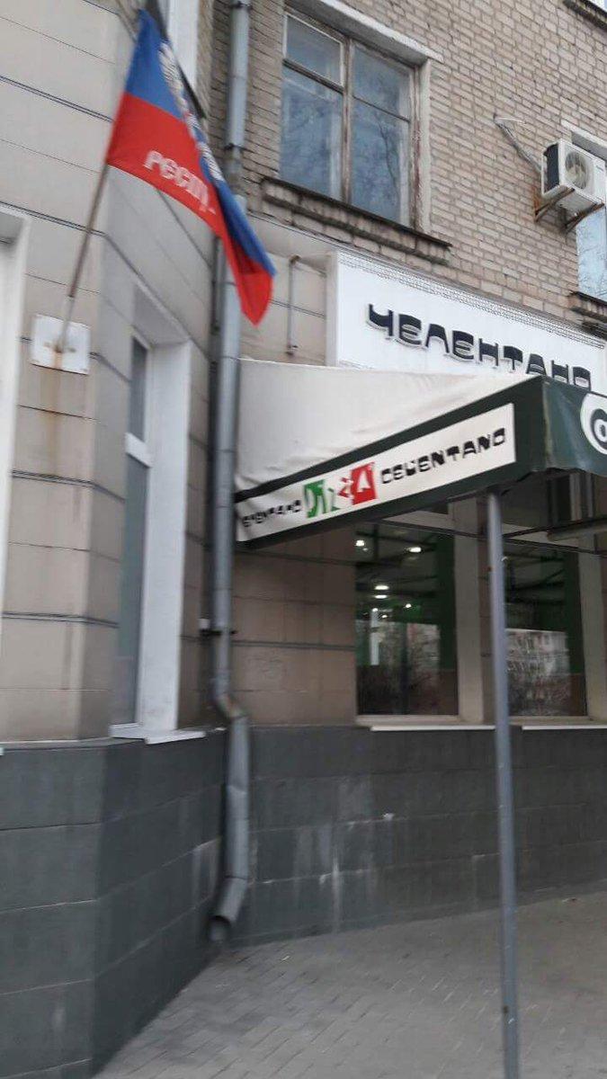 Два украинских бизнесмена убиты выстрелами в голову в Тамбовской области РФ - Цензор.НЕТ 8664