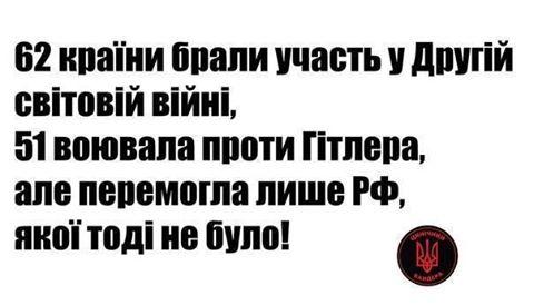 Если бы Путин забрал с нашей земли войска - это был бы лучший подарок для ветеранов, - первый вице-спикер Геращенко - Цензор.НЕТ 1756