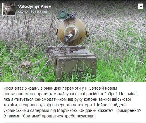 Если бы Путин забрал с нашей земли войска - это был бы лучший подарок для ветеранов, - первый вице-спикер Геращенко - Цензор.НЕТ 2939