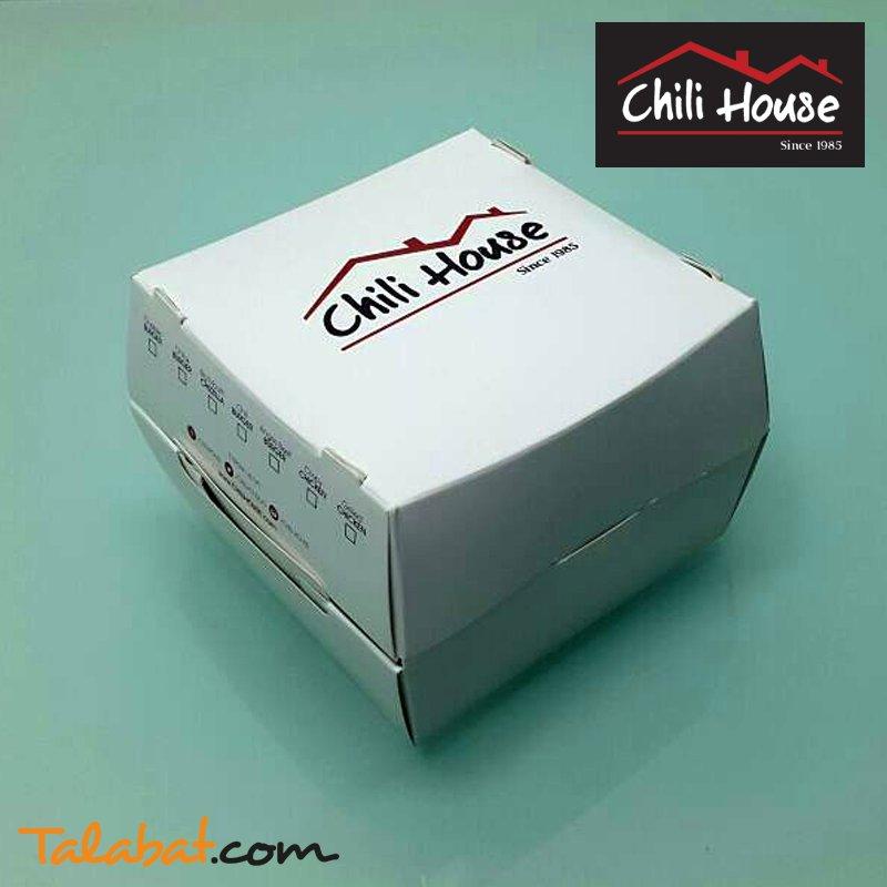 Chili House - Qatar on Twitter: