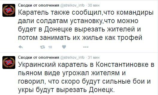 Если бы Путин забрал с нашей земли войска - это был бы лучший подарок для ветеранов, - первый вице-спикер Геращенко - Цензор.НЕТ 3993