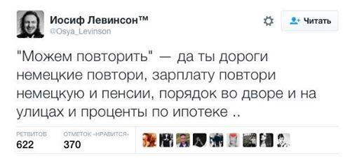 Если бы Путин забрал с нашей земли войска - это был бы лучший подарок для ветеранов, - первый вице-спикер Геращенко - Цензор.НЕТ 2355