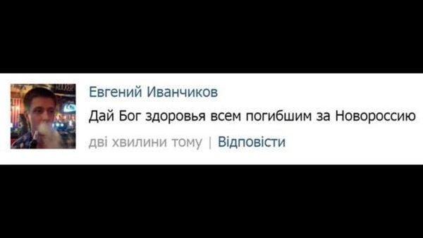 Во время столкновений в Харькове никого не задержали. С агрессивными лицами проведена профилактическая беседа, - полиция - Цензор.НЕТ 1105