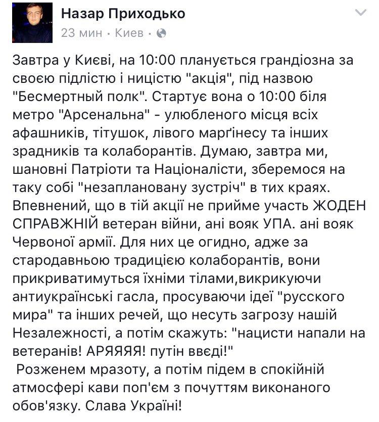 Самой сложной ситуация остается возле Донецка. Боевики обстреливают украинские позиции из гранатометов, пулеметов и стрелкового оружия, - пресс-центр АТО - Цензор.НЕТ 561
