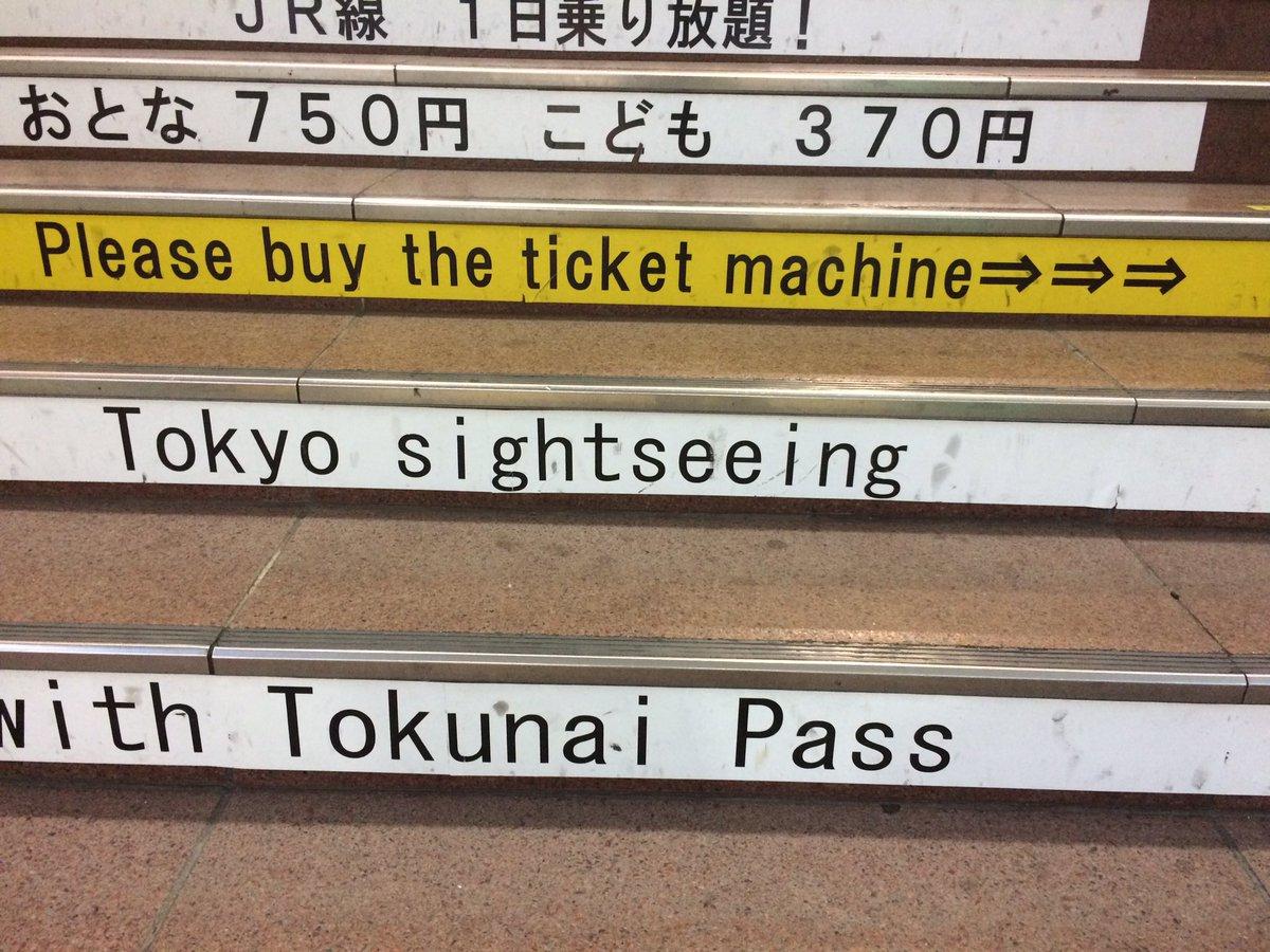 この黄色の英文、我が目を疑った。高そうだな。。。一台100万円くらいかな。 https://t.co/aXVr9aRKKQ