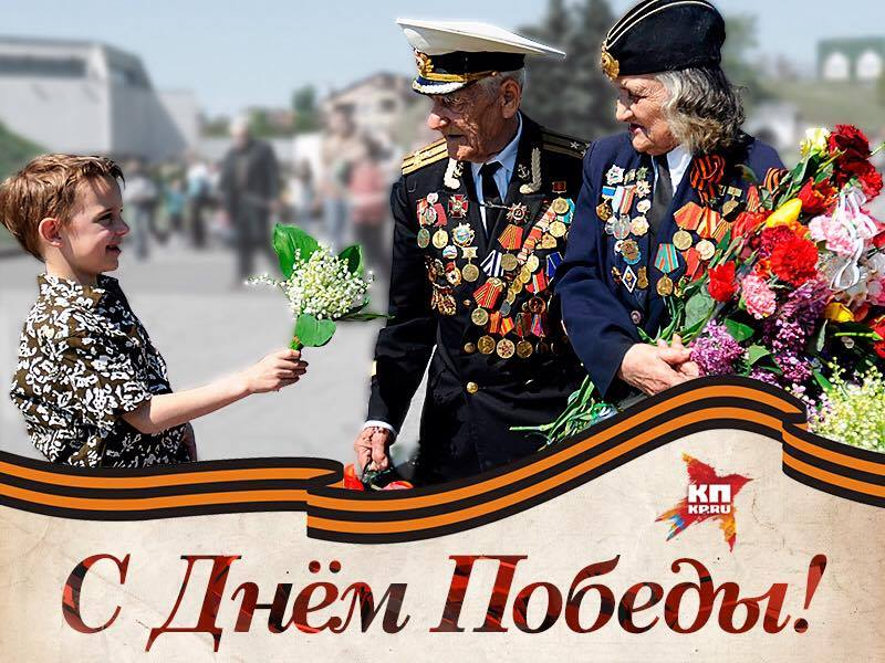 Картинка для поздравления ветеранов, своими руками