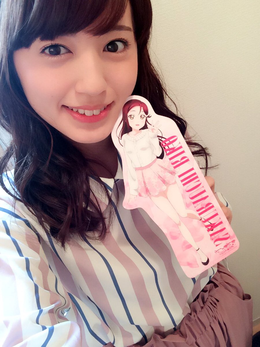 Aida Rikako Fanbase on Twitter