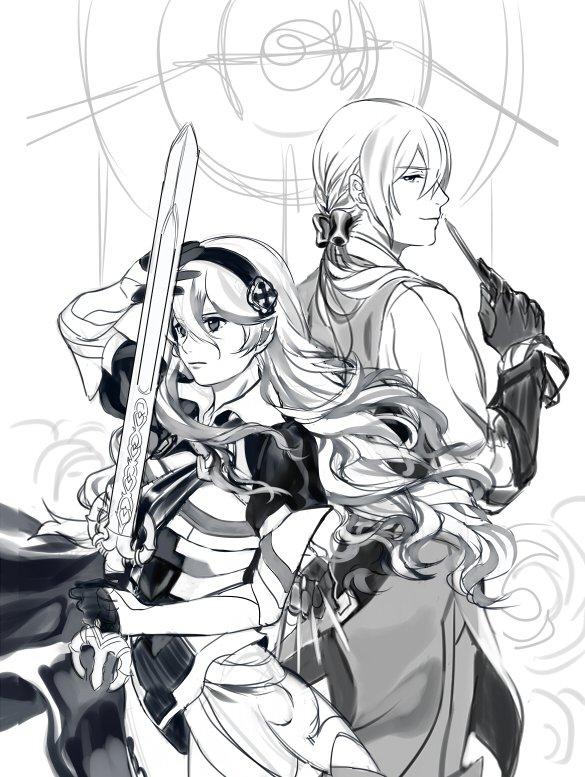Princess & Butler