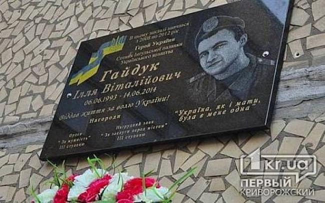 """Боевики готовятся к """"наступлению украинских войск"""", сосредоточив крупные силы и средства на нескольких """"угрожающих"""" участках, - ИС - Цензор.НЕТ 4396"""