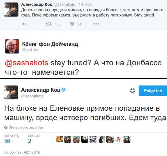 Ситуация на Донбассе остается напряженной. Под Авдеевкой боевики снова использовали миномет, - пресс-центр АТО - Цензор.НЕТ 1817