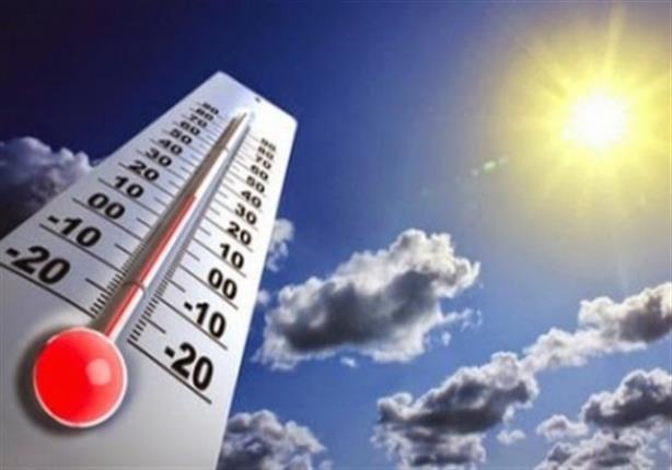 الأرصاد تحذر من ارتفاع درجات الحرارة.. غدًا الاثنين