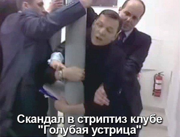 """""""Ігор, не пхайтеся животом. Я не загравав"""", - Ляшко возмущается, что его не пускают в сессионный зал - Цензор.НЕТ 6776"""