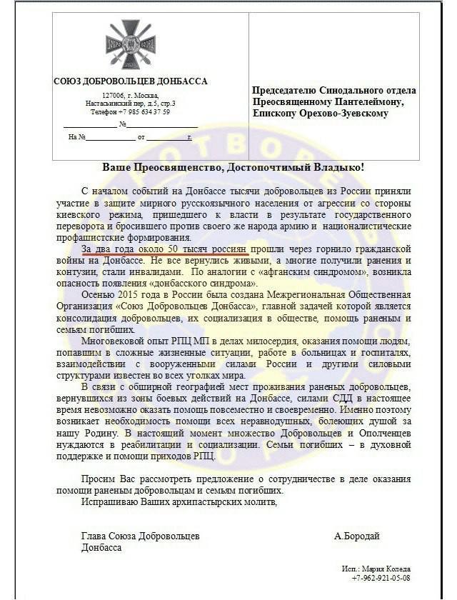 Ситуация на Донбассе остается напряженной. Под Авдеевкой боевики снова использовали миномет, - пресс-центр АТО - Цензор.НЕТ 3389