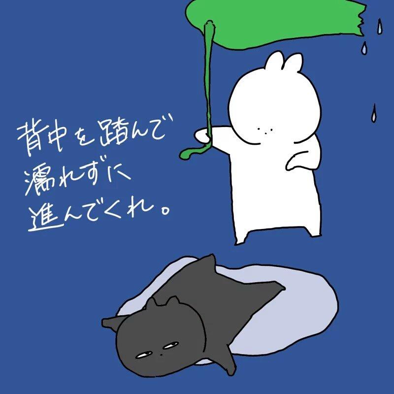 #春の創作クラスタフォロー祭り ウサギをよく描きますが人間も描きます。 のんびり創作、版権も好き雑多垢なのでご了承くださいませませ。 https://t.co/JKZNXHyMJd