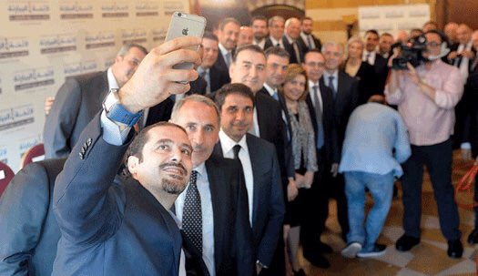 Image result for saad hariri selfie
