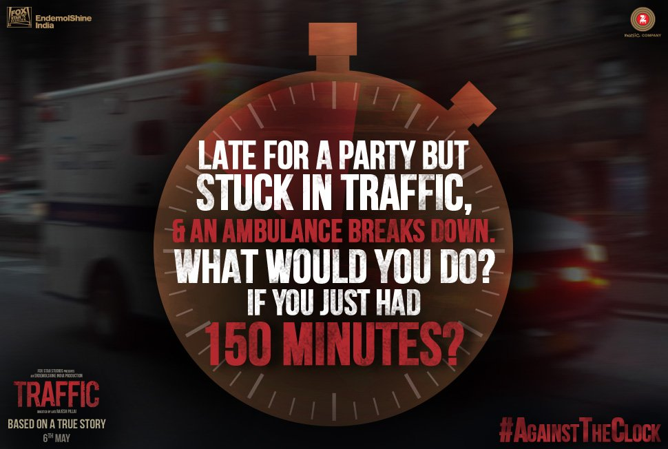 150 minutes to save a life or party hard! What would you do in this  situation? Tweet to us using #AgainstTheClock.pic.twitter.com/L8Vbr3Uty4