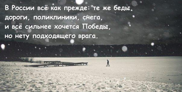 Регион Черного моря и Южного Кавказа стал наиболее уязвимым от политики российского реваншизма, - Пентагон - Цензор.НЕТ 5013