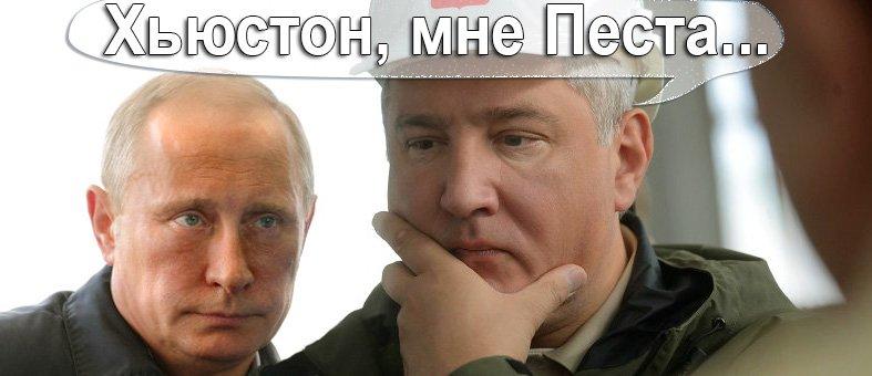 """""""Роскосмос"""" отложил запуск ракеты-носителя """"Протон-М"""" - Цензор.НЕТ 2567"""