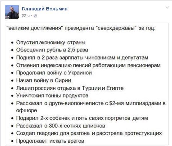 """Лучшие анекдоты недели от """"Цензор.НЕТ"""" - Цензор.НЕТ 5555"""