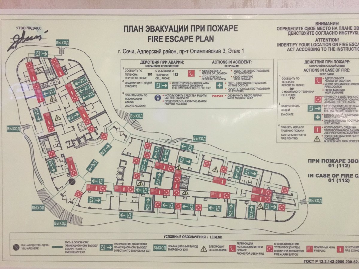 You know you've been in F1 too long when you don't see your Russian hotel Fire Escape plan. You see Monza. https://t.co/nDCPvSXDzl