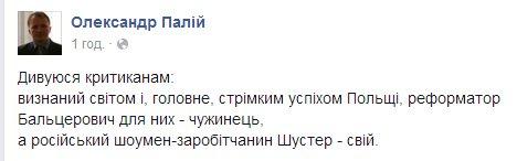 """""""82-й калибр - это как """"здрасте"""", а от 120-го у нас вся крыша в дырках"""", - украинские бойцы об обстрелах промзоны Авдеевки - Цензор.НЕТ 1859"""