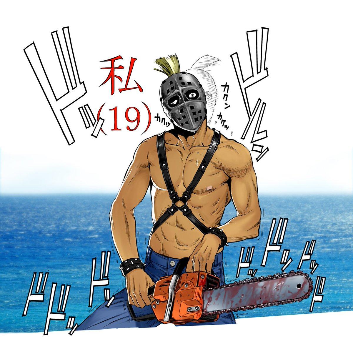 『こころ オブ・ザ・デッド』漱石の名作がB級ゾンビ漫画に⁉