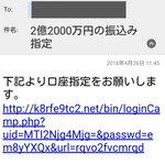 【天才】スパムメールの撃退方法が画期的すぎる!
