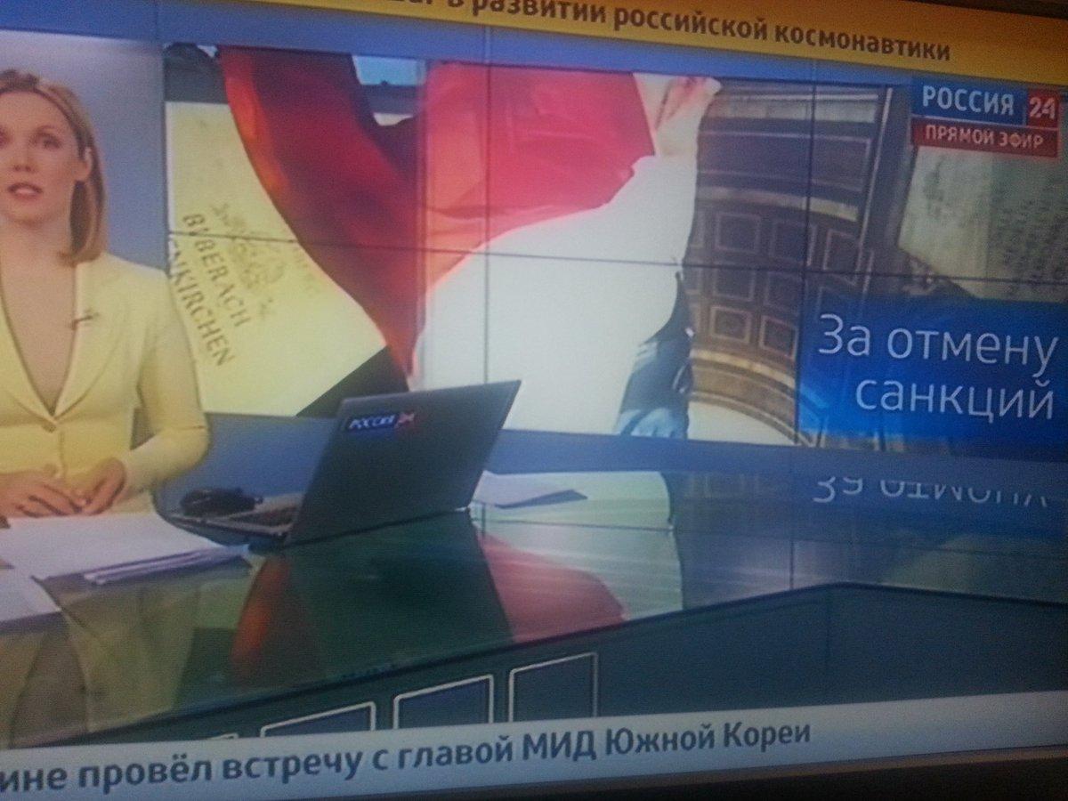 Париж увязывает санкции против РФ с выполнением Минских соглашений, - посол Украины во Франции Шамшур - Цензор.НЕТ 9277