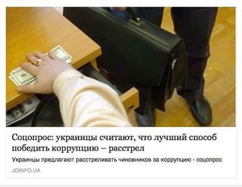 Выявлен факт хищения 20 млн грн бюджетных средств в Энергодаре, - СБУ - Цензор.НЕТ 1164