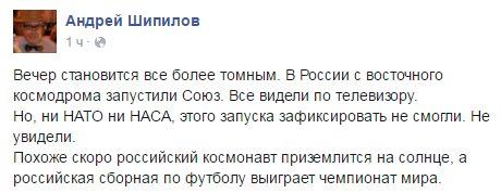 Компания российского олигарха Григоришина отключила от электричества ряд социальных объектов на подконтрольной Украине территории Луганщины - Цензор.НЕТ 1182