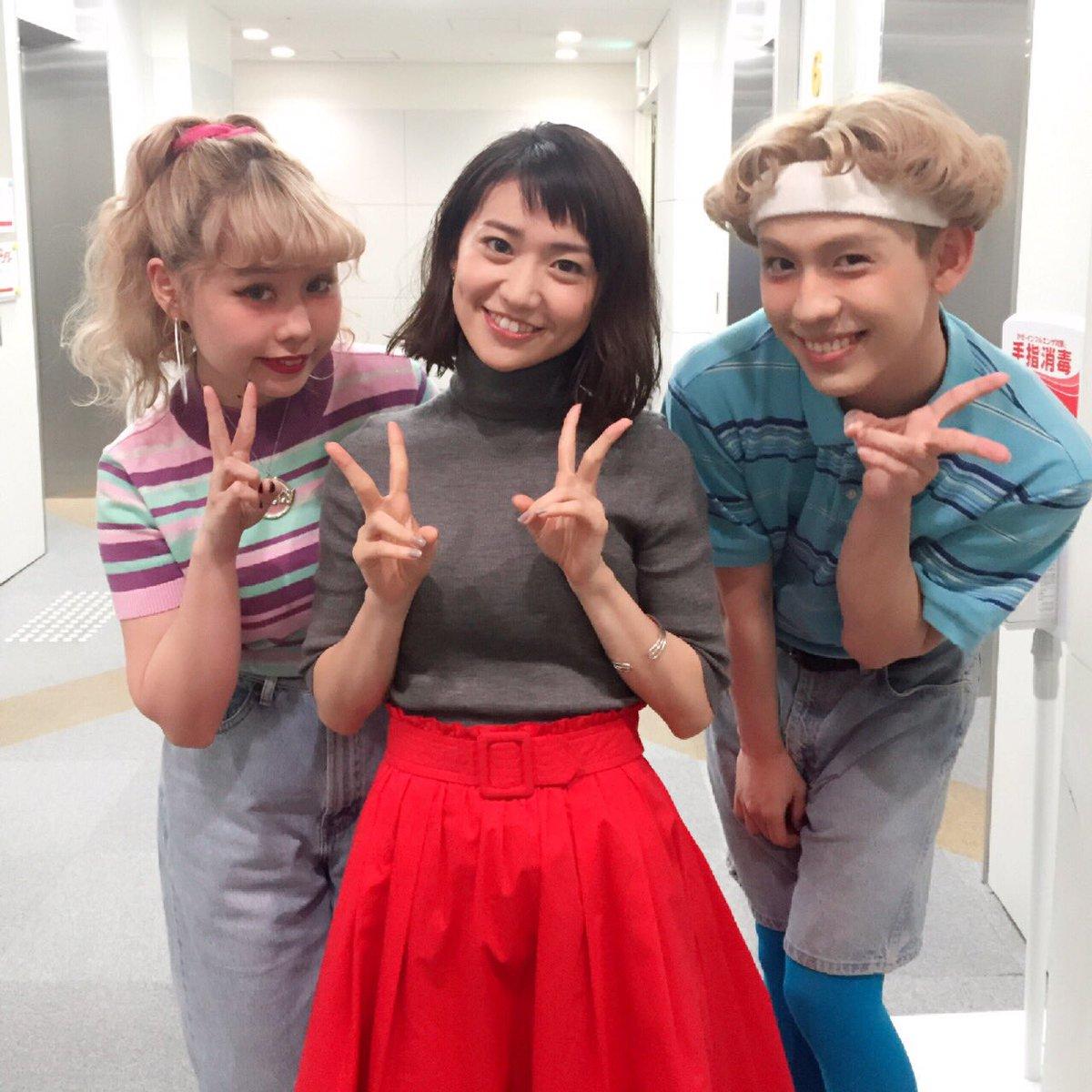 りゅうちぇるさんとペコさんと大島優子