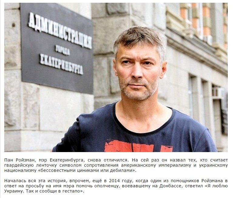 Оккупанты записали в экстремисты весь крымскотатарский народ, - Джемилев - Цензор.НЕТ 4253