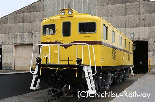 【Flickr】 5/21(土)わくわく鉄道フェスタ☆展示車両(デキ502号) https://t.co/C85YQ0g6iS https://t.co/D0lD94JJjN