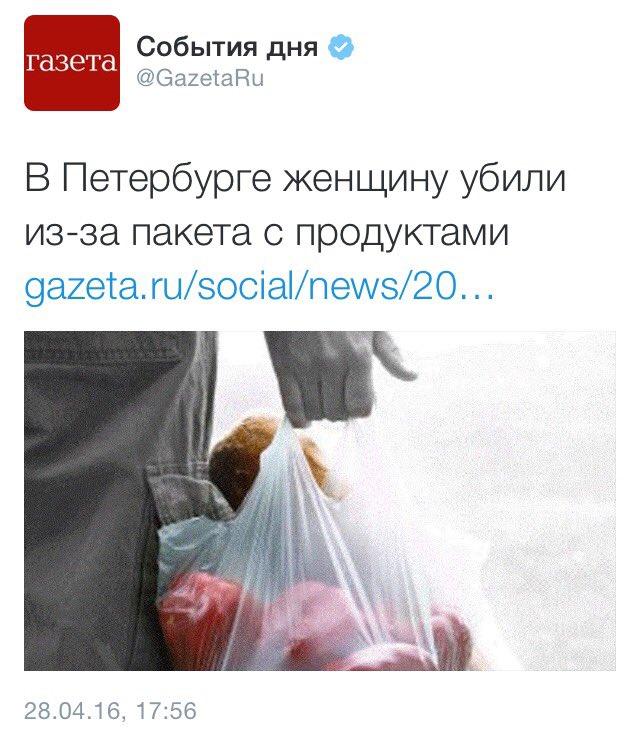 Правоохранителям дана команда задерживать людей в балаклавах и без документов 2 мая в Одессе, - Лорткипанидзе - Цензор.НЕТ 300