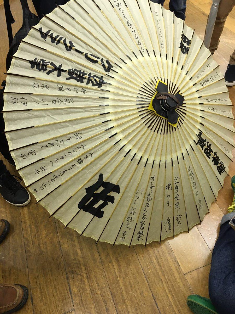 東京六大学合唱連盟/男六/六連