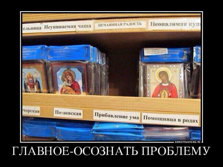 В Луганской области на Пасху открывают дополнительные пункты пропуска на границе с Россией - Цензор.НЕТ 8244
