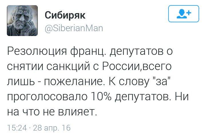 Наблюдатели спецмиссии ОБСЕ зафиксировали в Станице Луганской более 500 взрывов менее чем за 5 часов - Цензор.НЕТ 6879