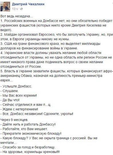 Правоохранителям дана команда задерживать людей в балаклавах и без документов 2 мая в Одессе, - Лорткипанидзе - Цензор.НЕТ 9186