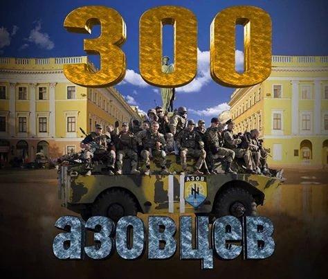 Полиция задержала в центре Одессы парня с дымовой шашкой - Цензор.НЕТ 6326