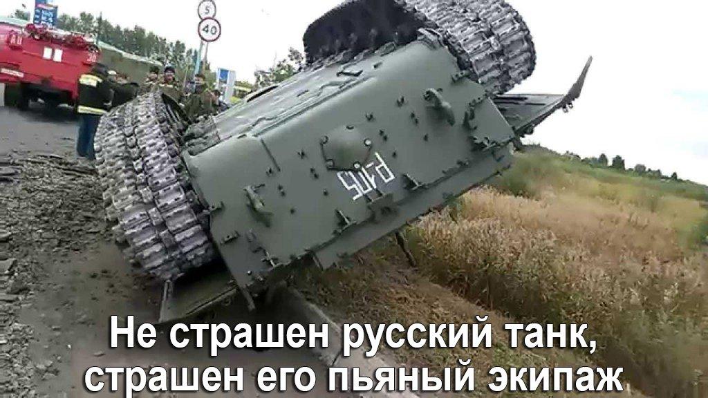 """РФ готовит ответные меры на рост """"наступательного потенциала"""" НАТО, - Шойгу - Цензор.НЕТ 7597"""