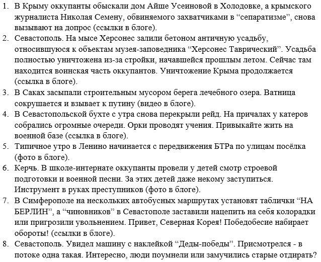 Дезертирство среди российских военных на Донбассе выросло до 20%, - ГУР Минобороны - Цензор.НЕТ 924