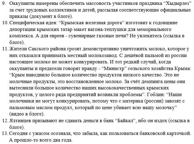 Дезертирство среди российских военных на Донбассе выросло до 20%, - ГУР Минобороны - Цензор.НЕТ 3796