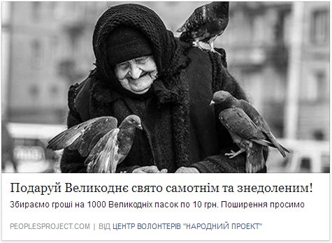 """""""82-й калибр - это как """"здрасте"""", а от 120-го у нас вся крыша в дырках"""", - украинские бойцы об обстрелах промзоны Авдеевки - Цензор.НЕТ 6583"""