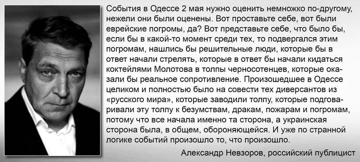 Дезертирство среди российских военных на Донбассе выросло до 20%, - ГУР Минобороны - Цензор.НЕТ 905