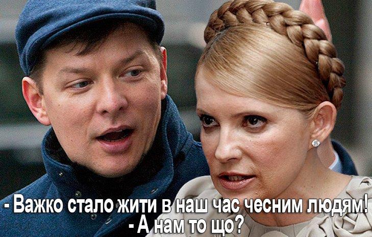 Комитет Верховной Рады одобрил законопроект о деофшоризации, - Тимошенко - Цензор.НЕТ 5215
