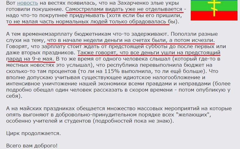 """Шкиряк: """"Азов"""" в Одессе будет действовать в случае возникновения внештатных ситуаций - Цензор.НЕТ 3080"""