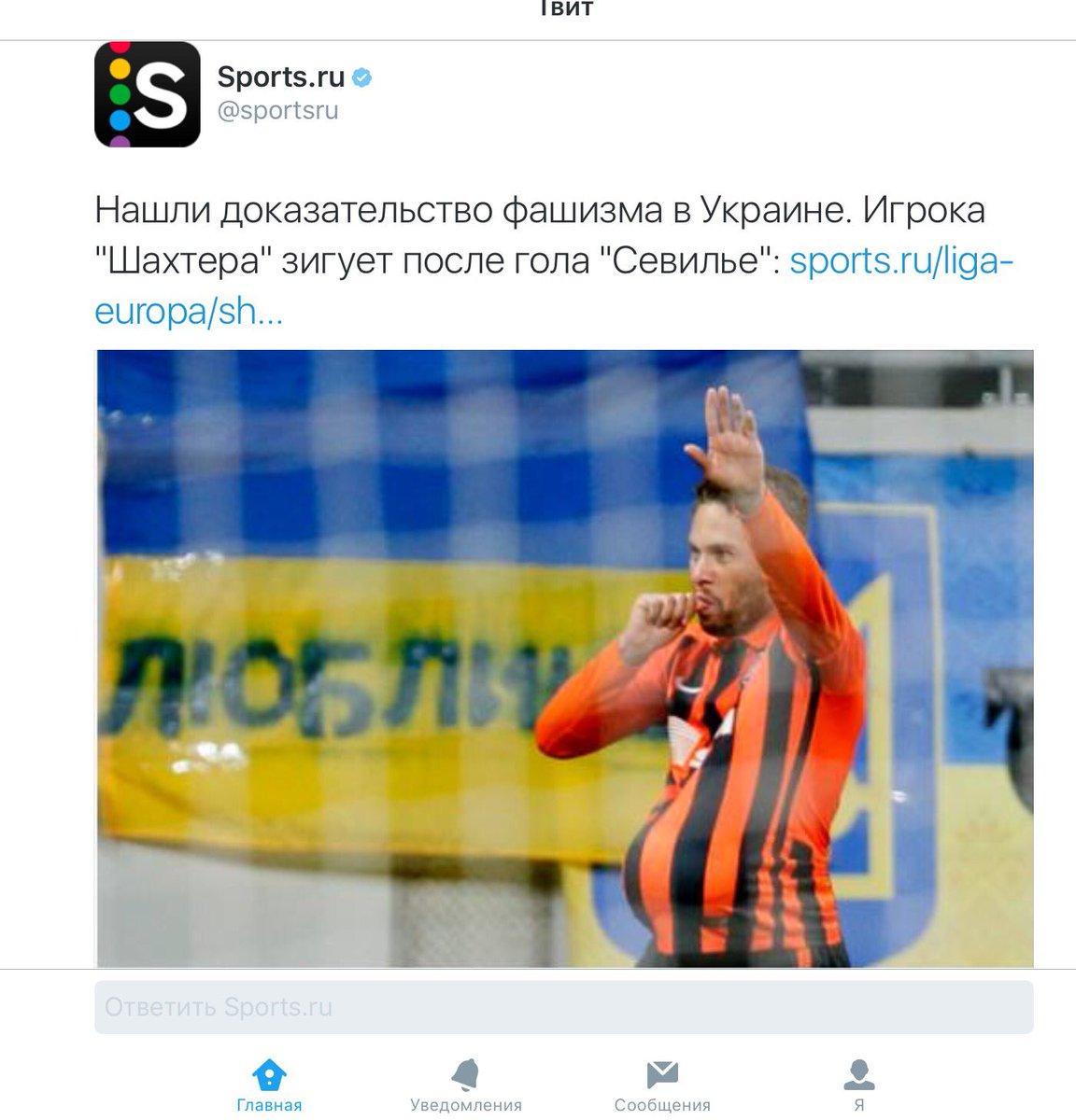 """Нацсовет по телерадиовещанию назначил внеплановую проверку """"Радио Вести"""" из-за интервью с Азаровым - Цензор.НЕТ 1131"""